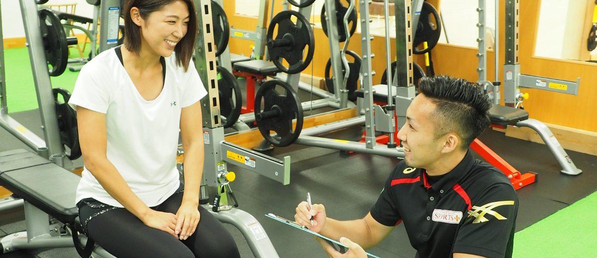 スポーツプラスのプログラム|大崎市・加美町