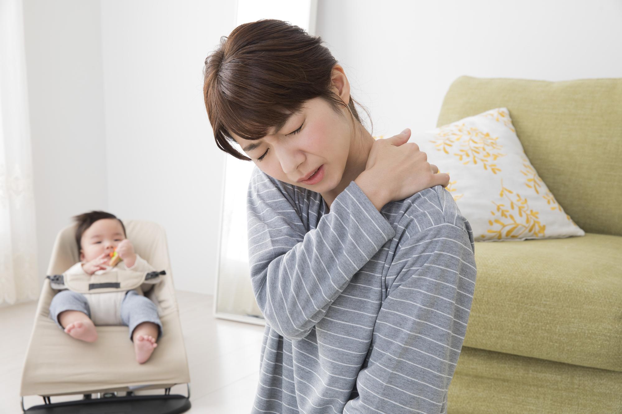家事や子育てで身体への負担が溜まっている女性